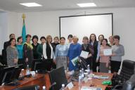 About the seminar «Changes in IFRS and tax legislation of the Republic of Kazakhstan from January 1, 2018»